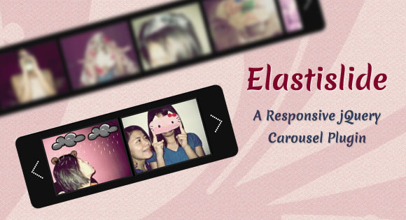 Elastislide - адаптивная карусель изображений