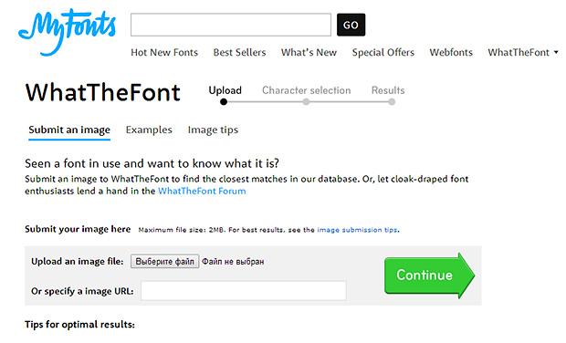 Сервис для определения шрифта по картинке MyFonts