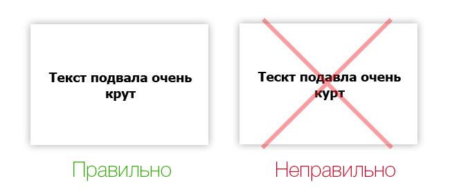 Перед экспортом проверь орфографию